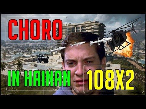 BF4 - CHORO IN HAINAN 108X2