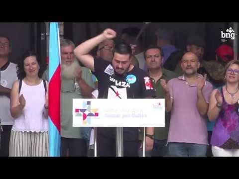 Intervención de Alberte Fernández no Día da Patria Galega
