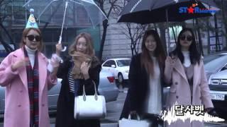 [S영상] 여자친구 달샤벳, '생일 맞은 수빈이와 갓자친구의 투명우산' (뮤직뱅크 출근길) Mp3