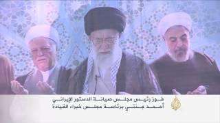 أحمد جنتي رئيسا لمجلس خبراء القيادة بإيران
