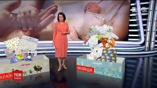 видео Що подарувати новонародженому дитині?