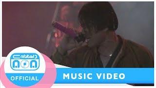 ทำไม่ได้ - ติ๊ก ชิโร่ [Official Concert]
