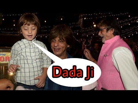Awwww ! Shahrukh Khan son Abram Khan called Amitabh Bachchan Dada Ji 😍