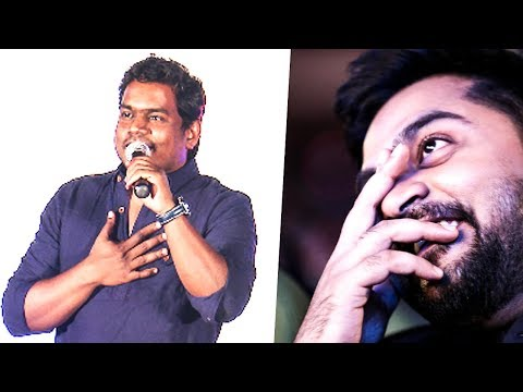 Simbu Enna Vechi Senjitaaru : Live Song Performers | Yuvan Shankar Raja Sakka Podu Podu Raja