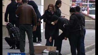 В центре Ростова прогремел взрыв, есть пострадавший