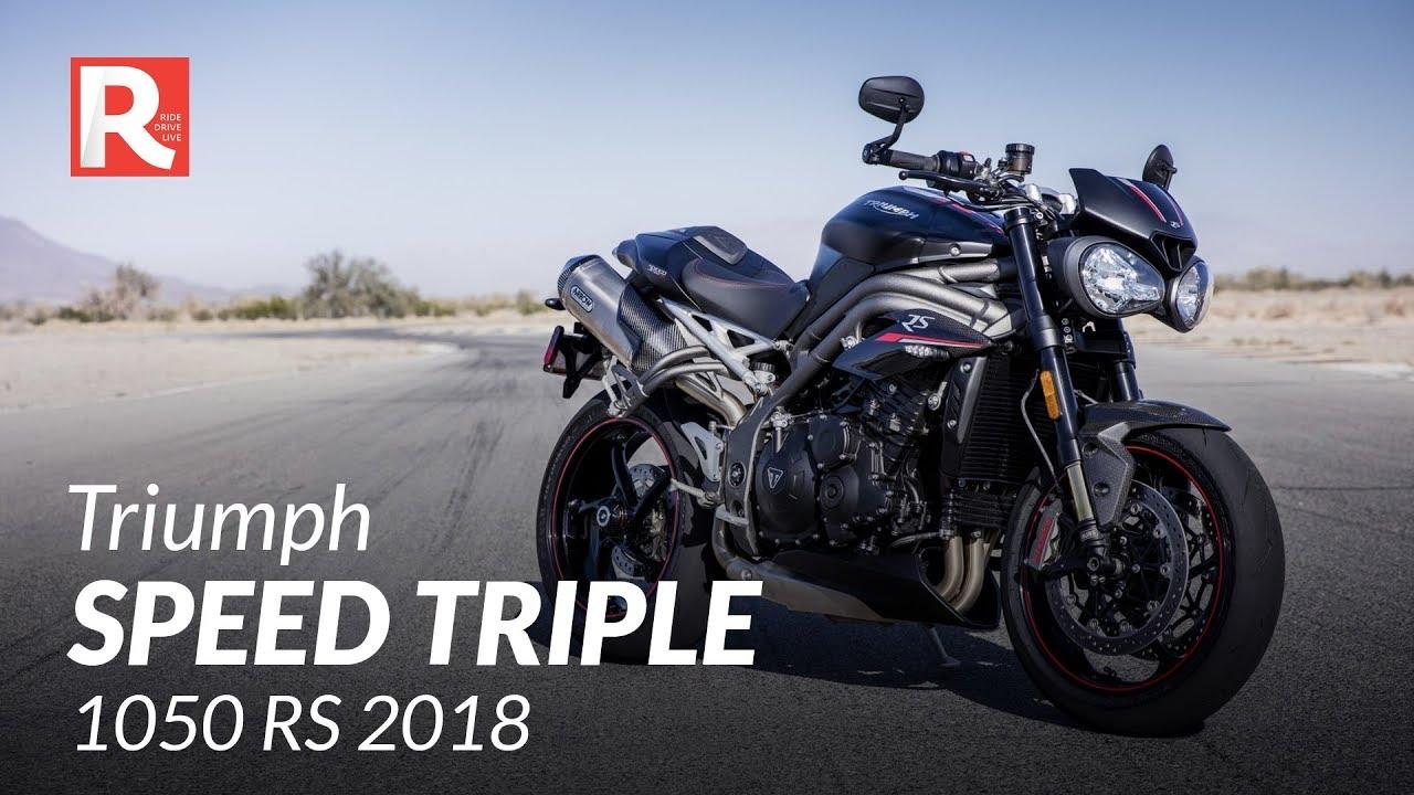 Prova Triumph Speed Triple 1050 Rs 2018 Youtube
