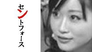 牧野結美アナウンサー(27)が芸能界をひっそり引退 【チャンネル登録】は...