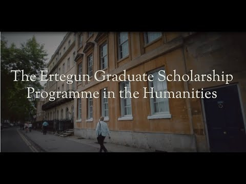 The Ertegun Graduate Scholarship Programme
