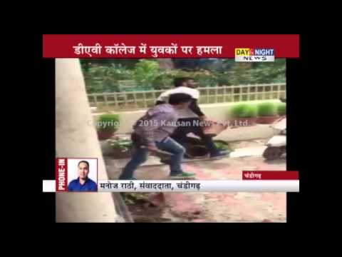 DAV College Clash: One Accused Arrested | Chandigarh