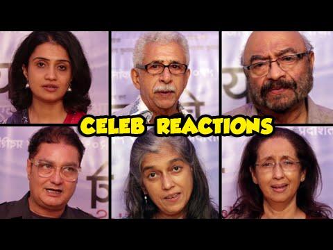 Celebrity Reactions on Movie Highway - Neena Kulkarni, Amruta Subhash, Nasseruddin Shah