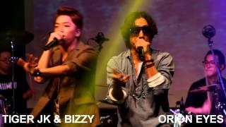 TIGER JK feat. BIZZY 너희가 힙합을 아느냐 @ Beyond K-Pop LIVE CONCERT SERIES
