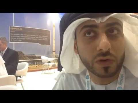 Masdar Clean Energy Investment and Development