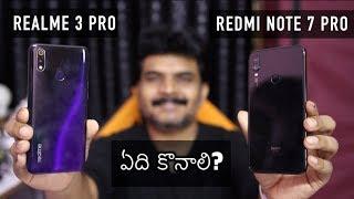 Realme 3 Pro VS Redmi Note 7 Pro Which One is Better?