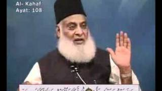 "bayan-ul-Quran by Dr.Israr Ahmed ""Surah Al-KAHAF or MARYAM "" Ayaat:83-110 or 1-50 lecture 56"