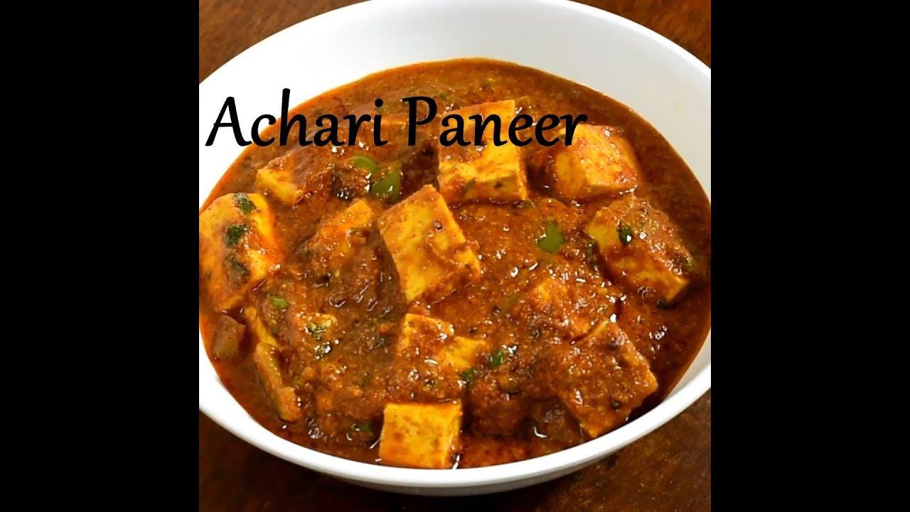 Achari Paneer Recipe Paneer Achari How To Make Achari Paneer Recipe Youtube