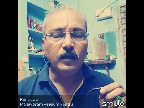 Malaiyoram Veesum Kaatru Hd Song Spb Nathiya Mohan Ilaiyaraja Paadu Nilave
