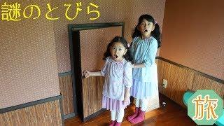 まーちゃんおーちゃん撮影旅行の一泊二日♡撮影の舞台裏ではこんな感じです♪himawari-CH 姫神ゆり 動画 28