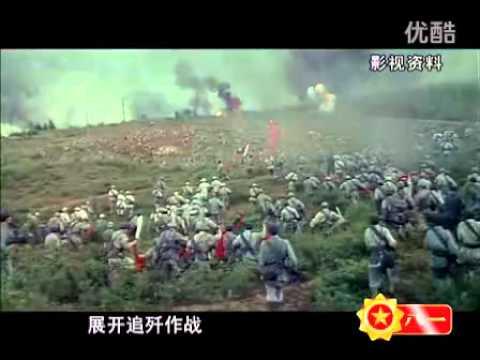 毛泽东用兵真如神 02