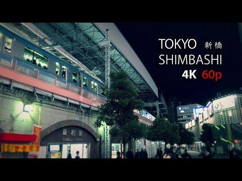 【4K 60fps】Night walk with DJI OSMO mobile, Tokyo, Japan, UHD - Shimbashi (新橋)