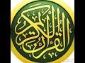 Terbaru Bimbingan Tilawatil Quran Lengkap Qs Al Fulqon Ayat 61 Mph1 Indonesia 13022018