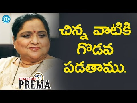 We Fight On Silly Things - Roja Ramani || Dialogue With Prema