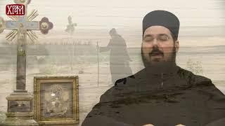 Верске недоумице - Православно монаштво 1  део