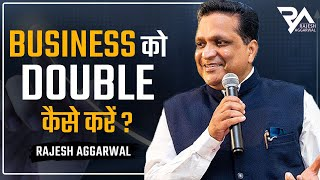 How To Double Your Business (In Hindi) By Rajesh Aggarwal | Motivational Speaker & Life Coach