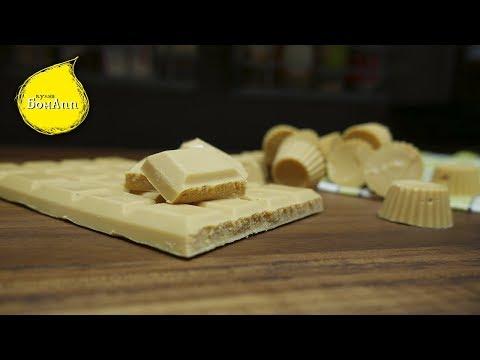 видео: Карамелизированный шоколад. Chocolat dulcey. Темперирование белого шоколада.