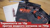 Umi rome X аккумулятор от Lenovo P780 - YouTube