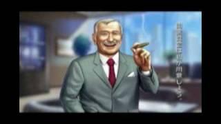 Mr.CEO PV オンラインゲームスタイルドットコム