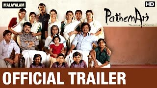 Pathemari | Official Trailer | Mammootty | Salim Ahamed | Joy Mathew
