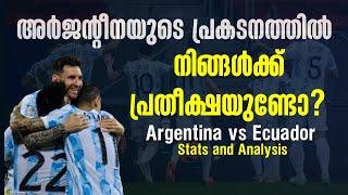 അർജൻ്റീനയുടെ പ്രകടനത്തിൽ നിങ്ങൾക്ക് പ്രതീക്ഷയുണ്ടോ? Argentina vs Ecuador  Stats & Analysis