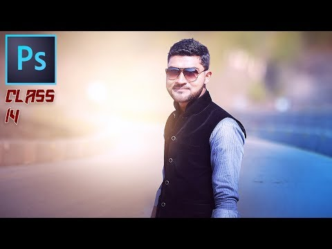 Photoshop Tutorial - How to Create Fantasy Look Photo Effect by As Graphics Urdu /hindi