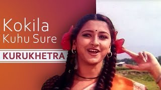Kokila Kuhu Sure | Kurukhetra | Rachana | Bengali Song
