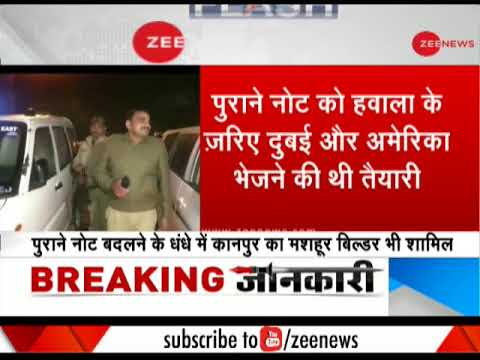 Download Youtube: Breaking News: Rs 100 crore demonetised currency seized from Kanpur