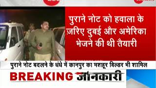 Breaking News: Rs 100 crore demonetised currency seized from Kanpur