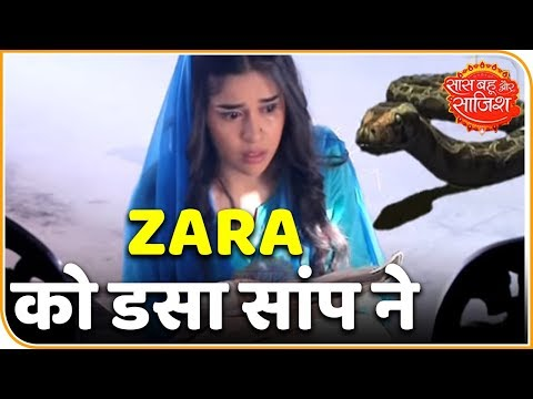Zara Shifts In A Hut, Gets Attacked By A Snake| Ishq Subhan Allah | SBS