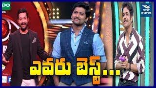 Who Is The Best Host Of Telugu Bigg Boss | Nagarjuna | Nani | NTR | New Waves