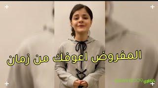 المفروض اعوفك من زمان غناء ميرنا حنا (cover by merna hanna)