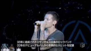 Linkin Park - Numb / Breaking The Habit (Live @ Summer Sonic 09)