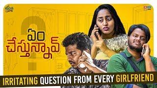 Bujji Yem Chesthunnav ? - Irritating Question From Every Girlfriend || Racha Gang || Tamada Media
