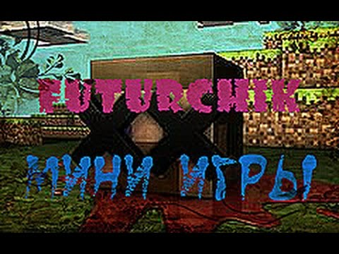 Сервера Майнкрафт с лаунчером - мониторинг, ТОП, ip адреса