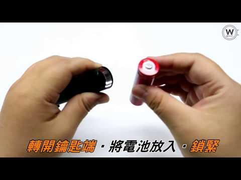 【現貨-免運費!台灣寄出】超長射程可調焦 雷射筆 303 激光筆 鐳射筆 光筆 綠光 雷射 筆 手電筒【WH015】