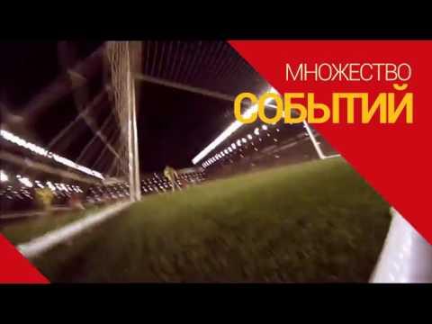 Download Лион 4-0 Страсбур | Обзор матча