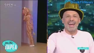 Χρυσή Τηλεόραση - Για Την Παρέα 19/2/2019 | OPEN TV