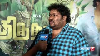 Srikanth Deva on his name change for forthcoming movies | Super Housefull