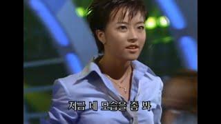 베이비복스 (Baby V.O.X) - Game Over (인기가요 2001.06.10)