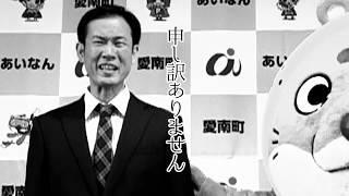 応募作品= 愛媛県市長会会長賞作品ヽ( ´¬`)ノ ワ~イ !!