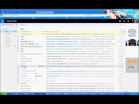 ลิงก์บัญชี hotmail กับอีเมลใน cpanel / Use hotmail with cPanel email
