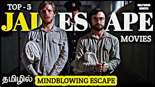 Top - 5 Jail Escape Movie in Tamil Dubbed | Tamil Dubbed Jail Escape Hollywood Movies